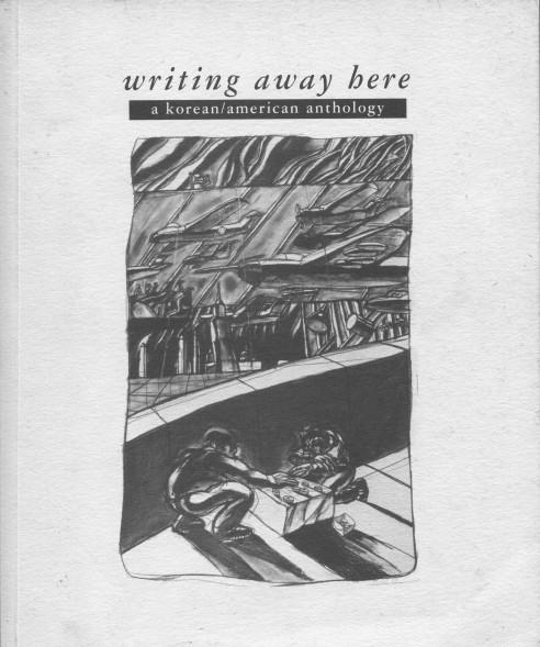 WritingAwayHere_cover(Sissyphus_b_w